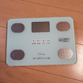 タニタ(TANITA)のタニタ 体組成計 FitScan ミルキーミント 本体  アットコスメ(体重計/体脂肪計)