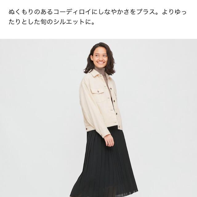 UNIQLO(ユニクロ)のUNIQLO ユニクロ リラックス コーデュロイジャケット レディースのジャケット/アウター(その他)の商品写真