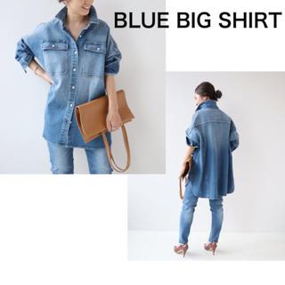 Plage - 【Healthy denim/ヘルシーデニム】BLUE BIG シャツ