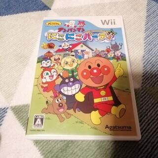 Wii - アンパンマン にこにこパーティ Wii