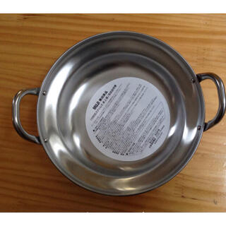 ムジルシリョウヒン(MUJI (無印良品))の無印良品 ステンレス 卓上鍋 一人鍋 ホルモン鍋(鍋/フライパン)