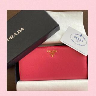 PRADA - 【新品未使用】プラダ(PRADA)長財布 サフィアーノレザーピンクL字ファスナー