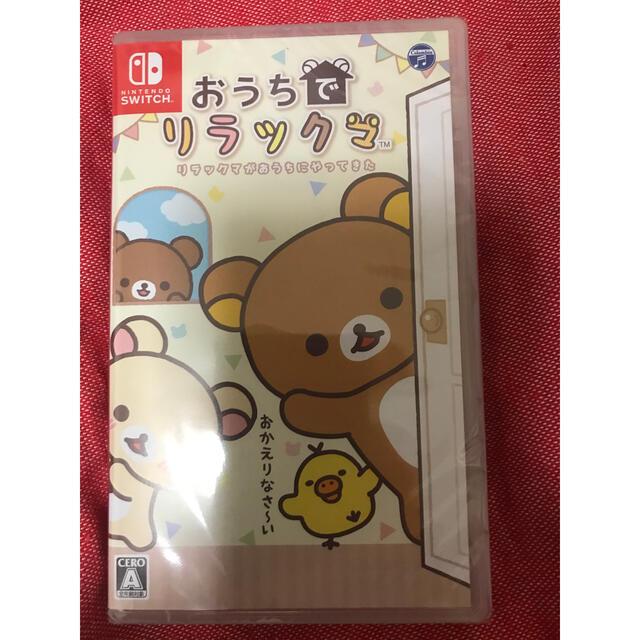 Nintendo Switch(ニンテンドースイッチ)の新品(nsw)おうちでリラックマ リラックマがおうちにやってきた エンタメ/ホビーのゲームソフト/ゲーム機本体(家庭用ゲームソフト)の商品写真