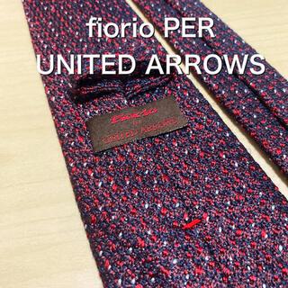 ユナイテッドアローズ(UNITED ARROWS)のfiorio PER UNITED ARROWS  ボルドー メランジ ネクタイ(ネクタイ)