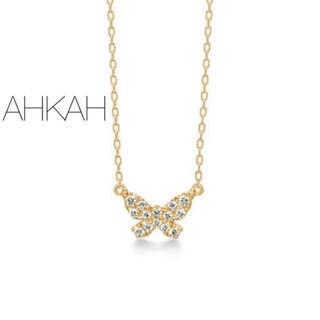 AHKAH - ■現行品■【AHKAH】K18YGバタフライパヴェ ネックレス/ダイヤ