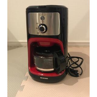 アイリスオーヤマ(アイリスオーヤマ)のアイリスオーヤマ 全自動 コーヒーメーカー(コーヒーメーカー)