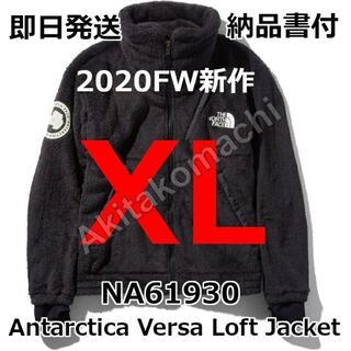 THE NORTH FACE - 新品未着用 ノースフェイス アンタークティカバーサロフトジャケット XL 黒