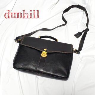 ダンヒル(Dunhill)の【美品】 ダンヒル ブリーフケース ショルダーバッグ ビジネス(ビジネスバッグ)