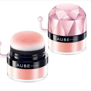 AUBE couture - ぽんぽんチーク