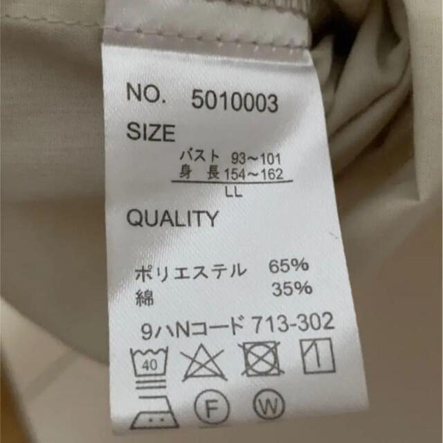 しまむら(シマムラ)のしまむら ビックミリシャツ ベージュ LL レディースのトップス(シャツ/ブラウス(長袖/七分))の商品写真