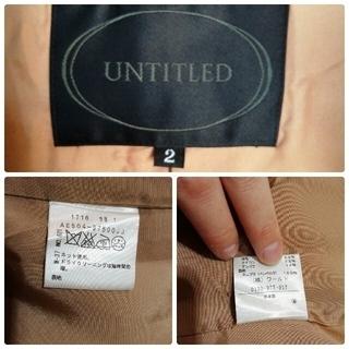 アンタイトル(UNTITLED)の【超お得限定sale!】UNTITLED アンタイトル ロングート キャメル色(ロングコート)