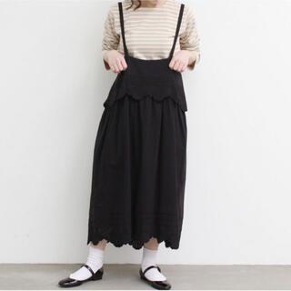プープレ(peu pres)のプープレ 吊りスカート(ロングスカート)