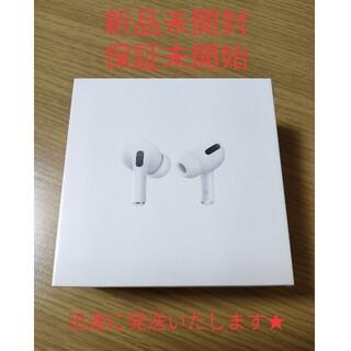 アップル(Apple)の【新品・正規品】Apple AirPods Pro エアポッズ プロ 22J/A(ヘッドフォン/イヤフォン)