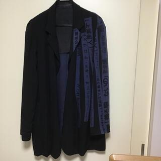 Yohji Yamamoto - ヨウジヤマモト 着る服ないの セットアップ サイズ2