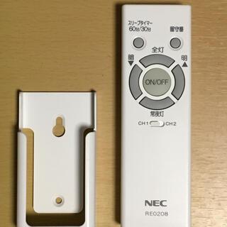 エヌイーシー(NEC)のNEC調光リモコン RE0207(天井照明)
