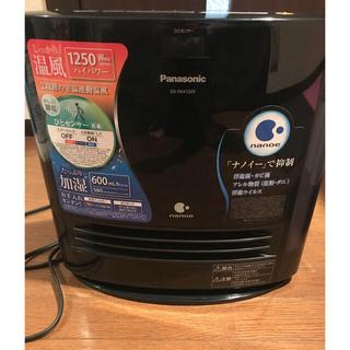 パナソニック(Panasonic)のパナソニック セラミックファンヒーター DS-FKX1205(ファンヒーター)