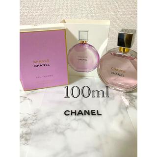 シャネル(CHANEL)のポテト様専用♡シャネル チャンス  オータンドゥール  オードパルファム(香水(女性用))