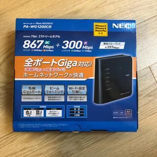エヌイーシー(NEC)のNEC PA-WG1200  Wi-Fiホームルーター(PC周辺機器)