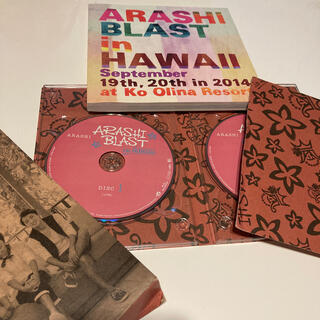 嵐 - 嵐/ARASHI BLAST in Hawaii〈初回限定盤・2枚組〉