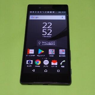 エーユー(au)の美品  au  XPERIA Z5 SOV32 32GB (スマートフォン本体)