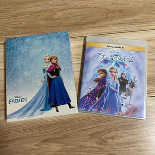 アナトユキノジョオウ(アナと雪の女王)のアナと雪の女王2 MovieNEX コンプリート・ケース付き  DVDのみ(アニメ)