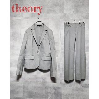 セオリー(theory)の【美品】セオリー スーツ セットアップ ストライプ グレー ノータック(スーツ)