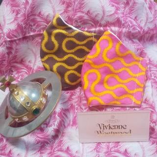 Vivienne Westwood - スクイグルのセット ピンクと茶色 ハンカチ ヴィヴィアン