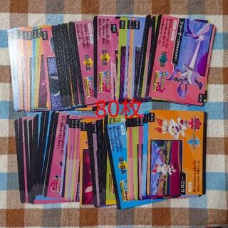 ポケモン - 幻のポケモンゲットチャレンジ キャンペーンカード 80枚