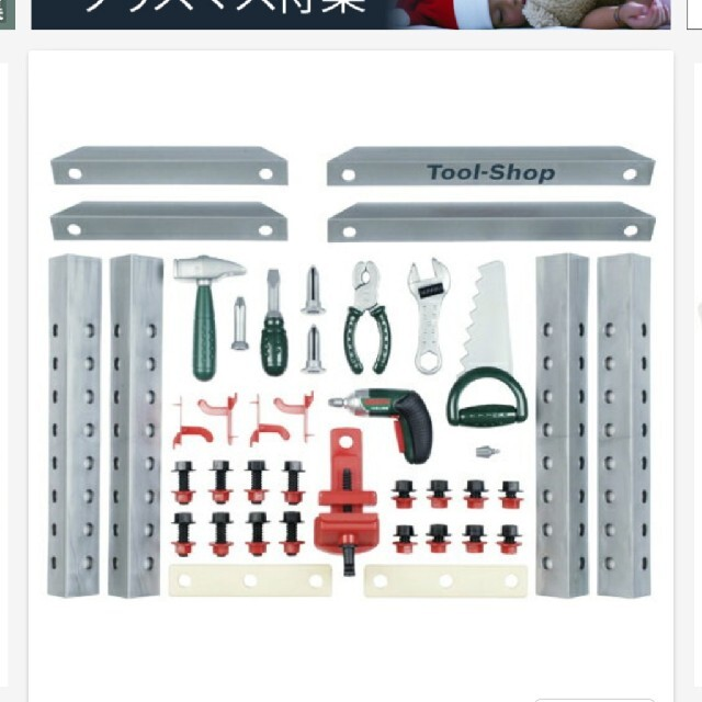 BorneLund(ボーネルンド)のBOSCH 工具セット 知育玩具 キッズ/ベビー/マタニティのおもちゃ(知育玩具)の商品写真