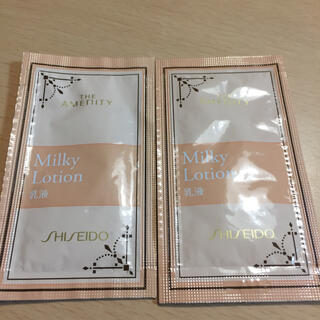 シセイドウ(SHISEIDO (資生堂))の資生堂 アティ フリシミルキーローション 乳液 2個(乳液/ミルク)