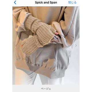 Spick and Span - Spick and Span 新品★  SPリブニットグローブ ベージュ