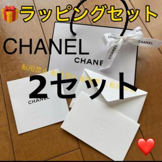 クラランス(CLARINS)の❤️2セット シャネル ラッピング ショップ袋 ショッパー ✨ギフト用に✨(ショップ袋)