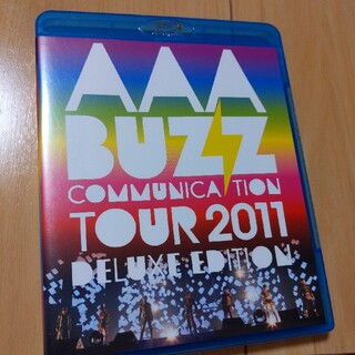 トリプルエー(AAA)のAAA BUZZ COMMUNICATION TOUR 2011 DELUXE (ミュージック)