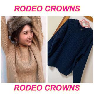 ロデオクラウンズ(RODEO CROWNS)のRODEO CROWNS★ケーブルニット★リエンダ*リゼクシー*ジェイダ(ニット/セーター)