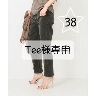 DEUXIEME CLASSE - 【美品/Deuxieme Classe】コーデュロイ スリムパンツ(38)