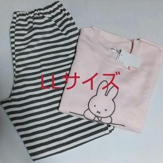 しまむら - LL 新品 パジャマ 裏起毛 上下セット ミッフィー しまむら XL