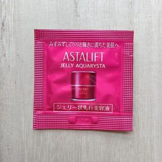 アスタリフト(ASTALIFT)のアフタリフト ジェリー アクアリスタ ジェリー状先行美容液 サンプル(サンプル/トライアルキット)