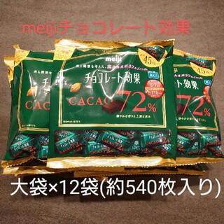 メイジ(明治)のチョコレート効果 カカオ72% 大袋×12袋!!(菓子/デザート)
