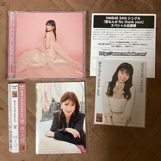 エヌエムビーフォーティーエイト(NMB48)のNMB48 恋なんか No thank you! CD(アイドル)