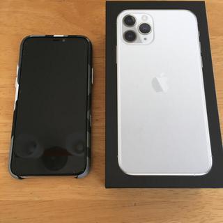 Apple - 【美品】iPhone 11 Pro(Simフリー・64GB・シルバー)