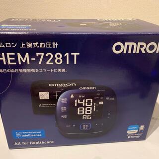 OMRON - OMRON HEM-7281T