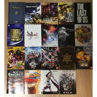 PlayStation3 - PS3中古ソフト 詰め合わせ 21本 バラ売り応相談