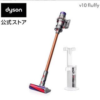 ダイソン(Dyson)のa8787様専用 ダイソン V10 SV12FF 新品 フロアドック付(掃除機)