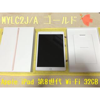iPad - Leo様専用╰(*´︶`*)╯♡
