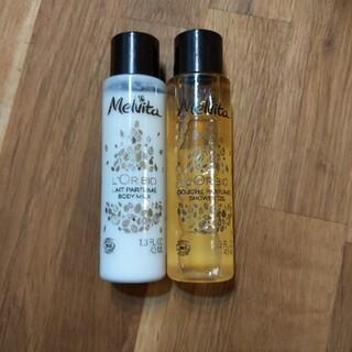 メルヴィータ(Melvita)のメルヴィータ ロルビオ シャワージェル ボディミルク セット 新品(ボディソープ/石鹸)