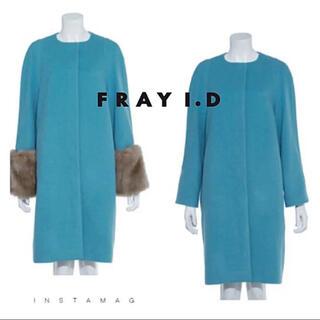 FRAY I.D - 美品 フレイアイディー 定価45360円 コートファー ウール ノーカラー M