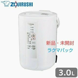 象印 - 【新品・未開封】象印 スチーム式加湿器 EE-RQ50