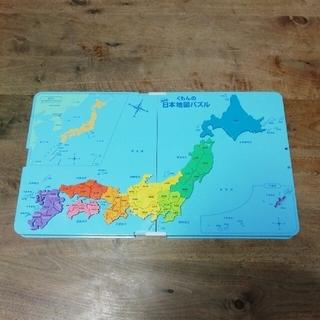 学研 - くもん 日本地図パズル