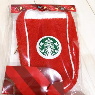 スターバックスコーヒー(Starbucks Coffee)のスターバックス ペンケース 2020(ペンケース/筆箱)
