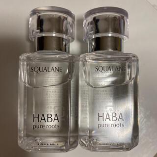 HABA - ハーバー 高品位 スクワラン 30ml  2本